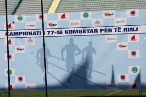 Read more about the article Kampionati i 77-të për të Rinj, 14.05.2015
