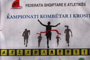 Read more about the article Kampionati Kombetar i Krosit 12/02/2017 Tirane